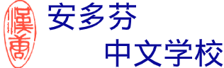 Han Tang